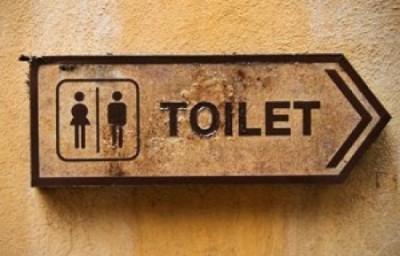 maaf wc belum siap